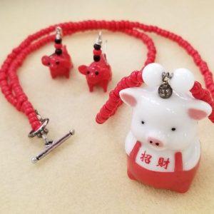 1026s red piggies